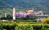 Dali Ecotour in Yunnan of Southwest China